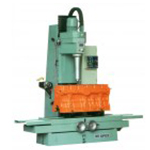 Used Machine Tools